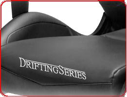 Обшивка - автомобильная экокожа DXRacer OHDM166N