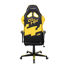 DXRacer Racing OH/RZ21/NY Black/Yellow NaVi Limited Edition в Украине